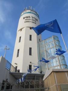Nahariya Wasserturm